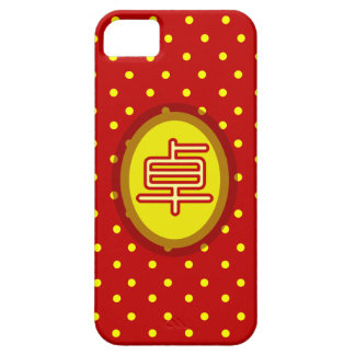 Iphone 5 Case - Chinese Surname Zhuo