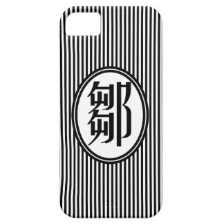 Iphone 5 Case - Chinese Surname Zou
