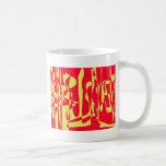 iphone 5 coffee mug