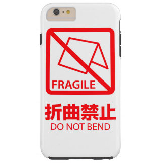 iPhone 6+ Case: DO NOT BEND! Tough iPhone 6 Plus Case