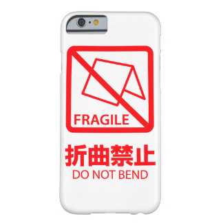iPhone 6 Case: Do Not Bend!