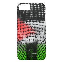 iPhone 7 case Hatta Case-Palestine