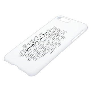 arabic iphone 7 case