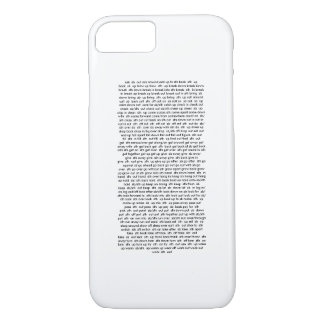 iPhone 7 Phrasal Verb Cover