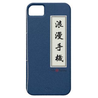 iPhone antiguo 5/5S, móvil romántico del libro iPhone 5 Funda