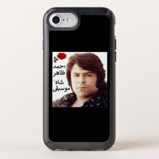iphone cover Ahmad Zahir