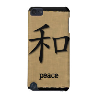 iPod Touch Case Chinese Symbol For Peace On Bamboo