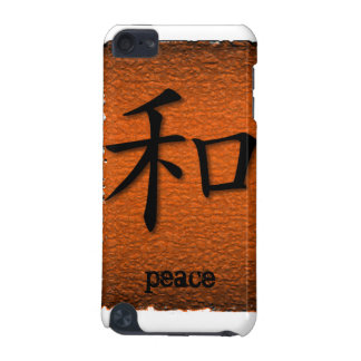 iPod Touch Cases Chinese Symbol For Peace On Fire