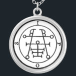 """Ipos Sigil Pendant<br><div class=""""desc"""">The Twenty-second Spirit is lpos. He is an Earl, and a Mighty Prince, and appeareth in the form of an Angel with a Lion&#39;s Head, and a Goose&#39;s Foot, and Hare&#39;s Tail. He knoweth all things Past, Present, and to Come. He maketh men witty and bold. He governeth 36 Legions...</div>"""