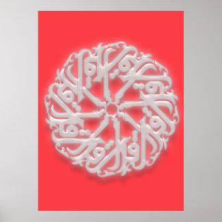 IQRA - Arabic for READ Print