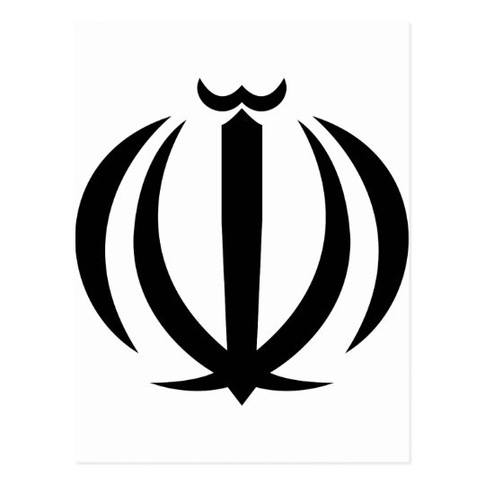Iran coat of arms postcard