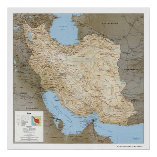 Irán detalló el mapa 1991 póster