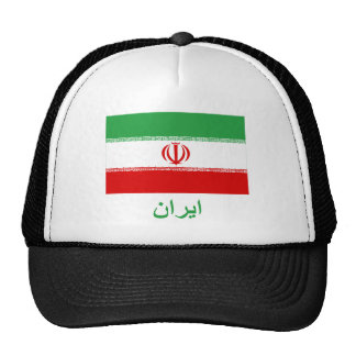 Iran Flag with Name in Persian Trucker Hats