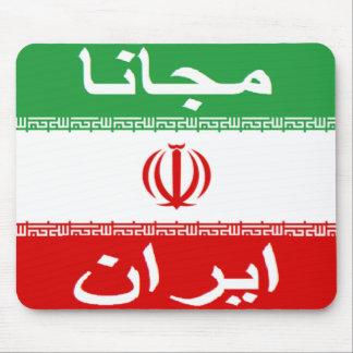 Iran Mouse pad - ايران مجانا