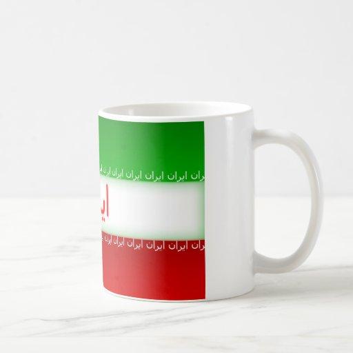 Iran Mugs