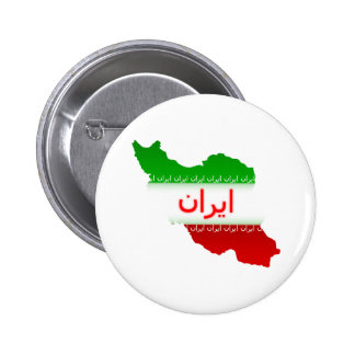 Iran Pinback Button
