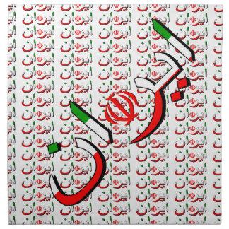 Irán Servilletas Imprimidas