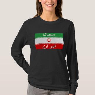 Iran Shirt - ايران مجانا