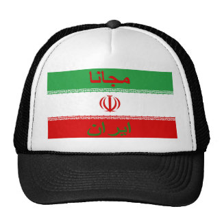 Iran Shirt - ايران مجانا Trucker Hat