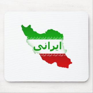 Irani Mouse Pad