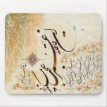 Iranian Calligraphy Mouse Pad