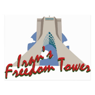 Irans Freedom Tower Postcard
