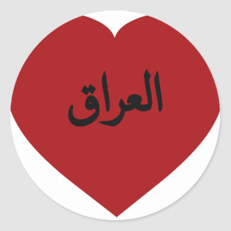 Iraq Classic Round Sticker