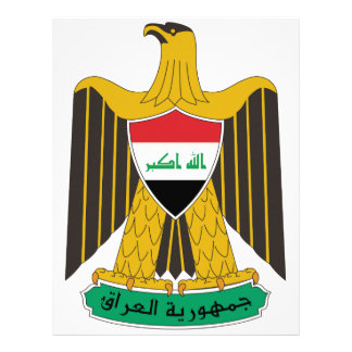 Iraq Coat of Arms Customized Letterhead