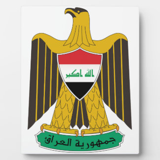 Iraq Coat of Arms Plaques