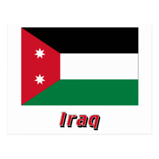 Iraq Flag with Name (1924-1958) Postcard