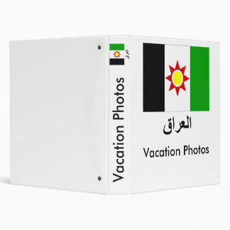 Iraq Flag with Name in Arabic (1959-1963) Binder