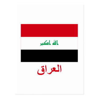 Iraq Flag with Name in Arabic Postcard