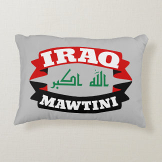 Iraq mi bandera de la bandera de la patria cojín decorativo