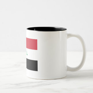 Iraq Mug/Cup
