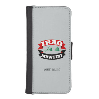 Iraq My Homeland Banner Flag Wallet Phone Case For iPhone SE/5/5s