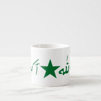Iraq Espresso Cup