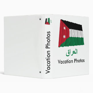 Iraq Waving Flag with Name in Arabic (1924-1958) 3 Ring Binders