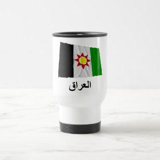 Iraq Waving Flag with Name in Arabic 1959-1963 Mug