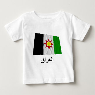 Iraq Waving Flag with Name in Arabic (1959-1963) T Shirt