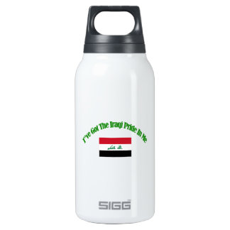 iraqi flag designs insulated water bottle
