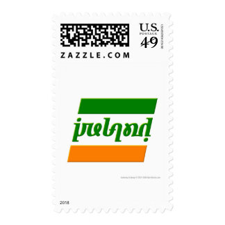 'Ireland' Ambigram Postage Stamps