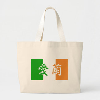 Ireland Flag Kanji Tote Bag
