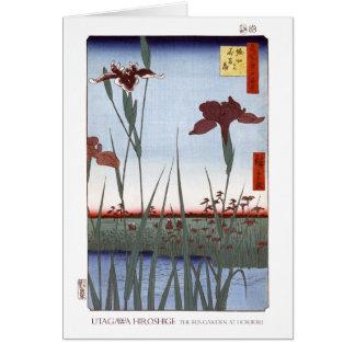 Iris Garden Card I