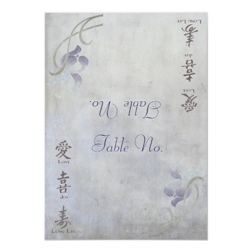 """Iris silenciado - bendiciones chinas (número de la invitación 5"""" x 7"""""""