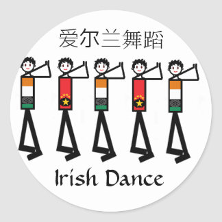 Irish and Chinese Male Irish dancers Classic Round Sticker