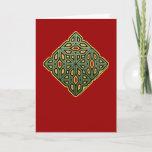 Irish Knotwork Christmas Card