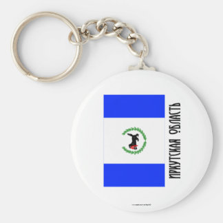Irkutsk Oblast Flag Basic Round Button Keychain