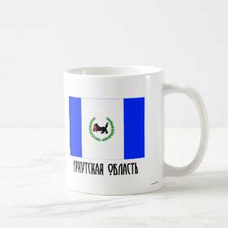 Irkutsk Oblast Flag Classic White Coffee Mug