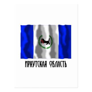 Irkutsk Oblast Flag Postcards