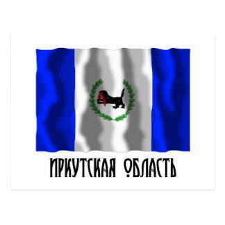 Irkutsk Oblast Flag Postcard